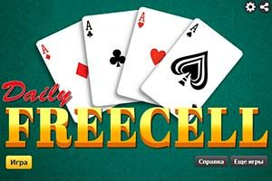Freecell Download Kostenlos Deutsch